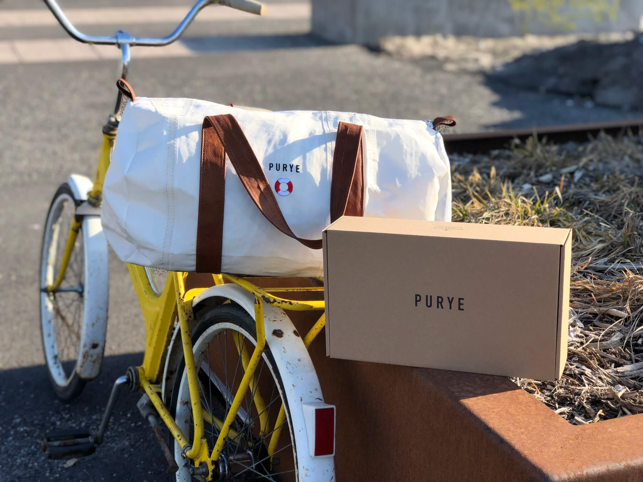 purye clothing krabice s potiskem packhelp