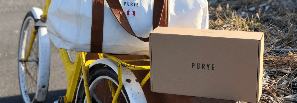 purye clothing packaging