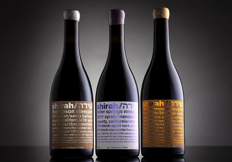 shirah design de l'étiquette de vin