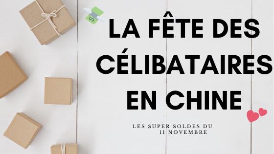 Bannière du jour des célibataires en Chine