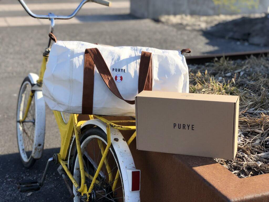 pudełko purye z kartonu