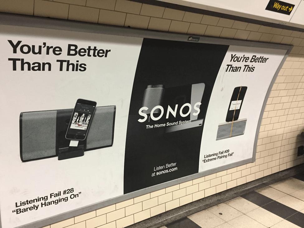Nouvelle identité visuelle de la marque SONOS