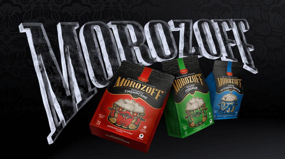 frozen food packaging design